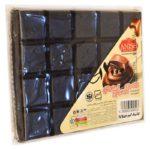 شکلات کیبوردی کاکائویی ۲۵۰ گرمی